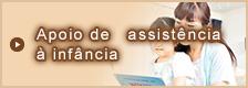 Informação de assistência à infância