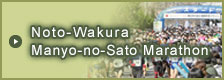 Village marathon of Noto Wakura all ages