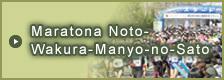 Maratona de aldeia de Noto Wakura todas as idades