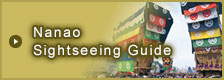 Nanao outing guide